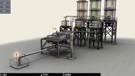 PLC工业自动化三维虚拟v工业教学软件(ITSPL视频跑酷图片