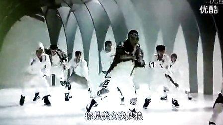 exo+ +狼与美女+中文版