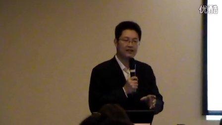 杨克明博士视频1