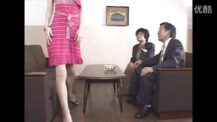 日本美女和老师 C 搜库
