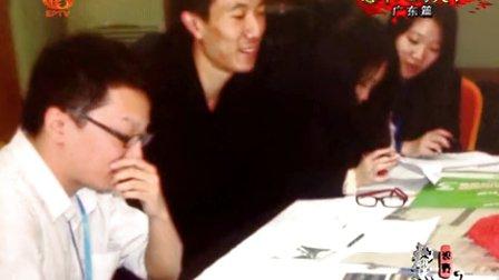 《恩平人闯天下》广东篇-第六集-《郑立尔:大浪淘沙始现金》