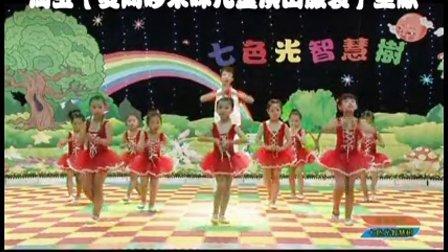 幼儿园大班舞蹈演出视频