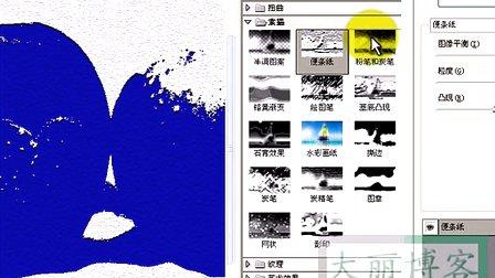 photoshop基础教程第二十课:滤镜功能的使用