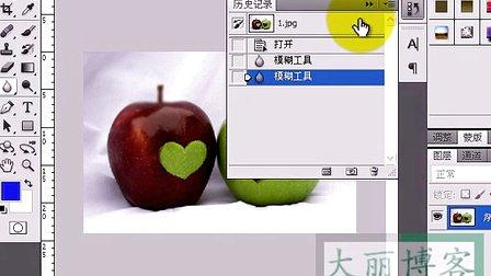 photoshop基础教程第二十一课:模糊工具的使用