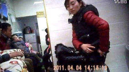 女人在诊所打针 C 搜库