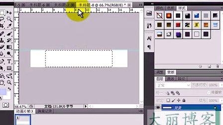 25、如何以一个点为中心画出一个正圆-ps软件作图案例演示一(1)