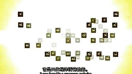 [中文字幕]TED:十八分钟宇宙史