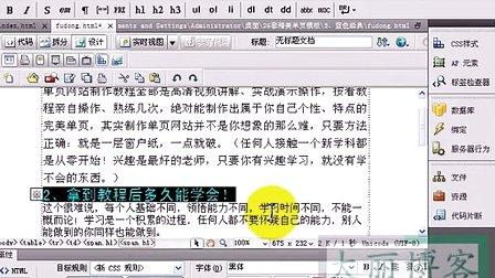 第11课 给网页添加浮动窗口
