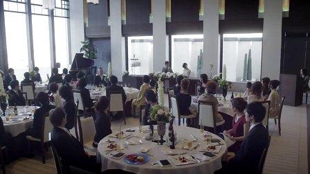 日本东山堂音乐教室广告 - 婚宴