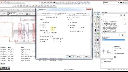 PCB设计工程师培训---原理图归档