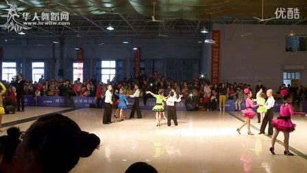 2014年中国咸阳第五届全国体育舞蹈公开赛缅甸万丰国际老百胜幼儿C组   恰恰