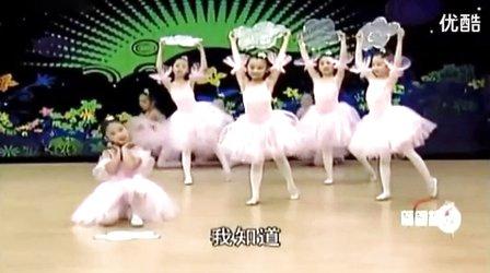 幼儿街舞蹈视频大全最新舞蹈