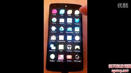Nexus 5成功运行Sailfish OS系统