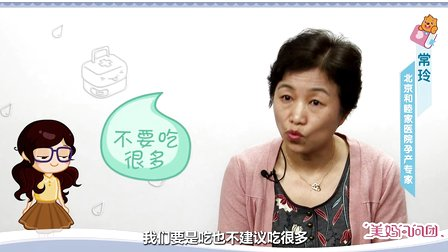 孕妇不吃视频山楂辣的凉的等螃蟹都是真的刘劲传言图片