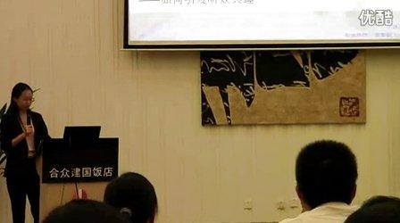 亚洲城pt客户端--曹茜--亚洲城pt客户端怎样提拔表达力,无效变更听众兴味