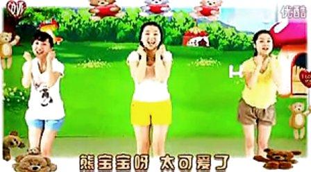 幼儿园儿歌律动视频