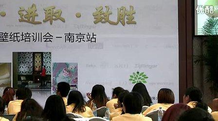 李晓峰-壁纸销售冠军八大秘籍-提问环节