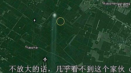 谷歌地球驚現中國軍機追擊UFO