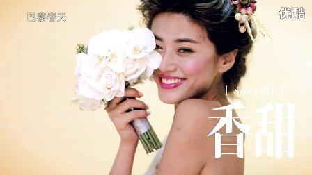 台州婚纱摄影巴黎春天《糖果色夏天》6月微电影