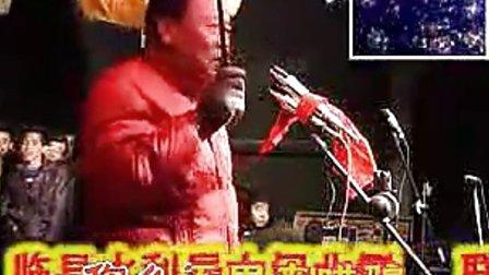 临县秧歌0年全_协会思念唱光棍哭妻临县民间小调2015临县秧