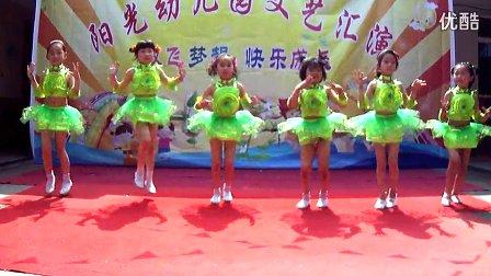 校幼儿园六一舞蹈