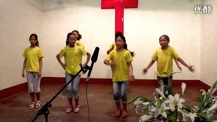 基督教儿童主日学舞蹈