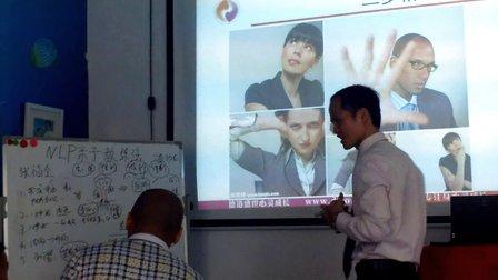 张福全老师--NLP亲子教练法