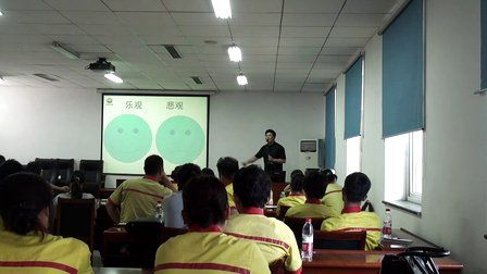 """陈一鸣-《金质服务""""五""""项修炼》之微笑的艺术201406"""