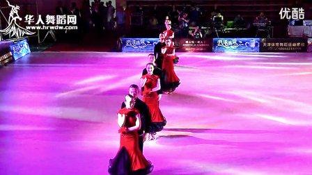 2014年中国体育舞蹈公开赛(天津站)摩登团体舞表演00269