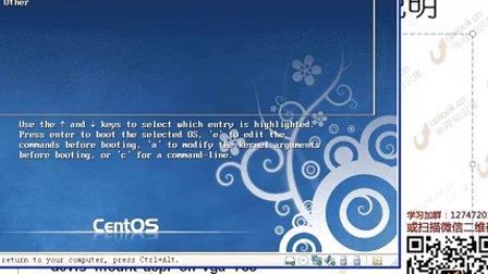 尚观Linux入门教程RH033-ULE112-0<font style='color:red;'>2-5</font>