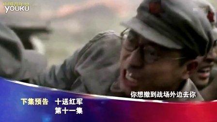 十送红军 笛子曲 – 搜库