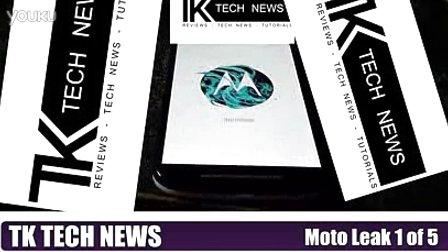 Moto X+1开机视频曝光