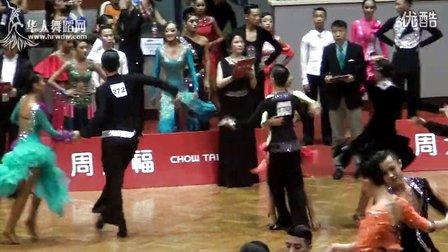2014年CBDF中国杯巡回赛济南站十项全能组拉丁第一轮第二组恰恰170 00207