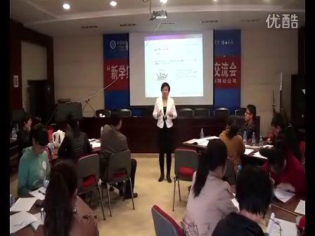 中国移动中层主管培训----胡雪力老师