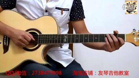 吉他教学入门吉他自学教程吉他弹唱基础完整教程:11 常用扫弦节奏型练习