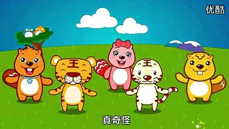 两只老虎儿歌视频 – 搜库