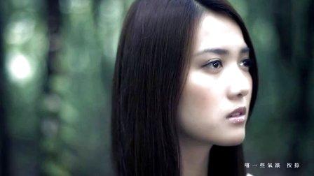 从无畏未来-Say You Care MV 超高清在线观看