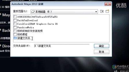 犀牛软件安装教程 – 搜库