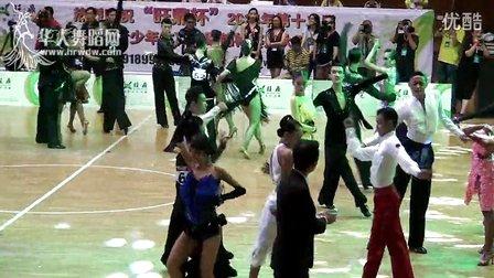 2014年第12届全国青少年体育舞蹈锦标赛青年十项全能组L预赛伦巴00160