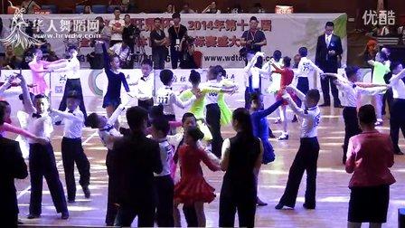 2014年第12届全国青少年体育舞蹈锦标赛少儿II组C级赛L复赛2伦巴163