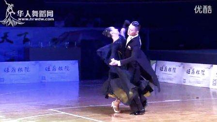 2014年第12届全国青少年体育舞蹈锦标赛21岁以下组A级赛标准舞决赛维也纳华尔兹谭然 谭蓉