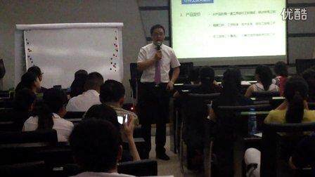 薪酬培训师、人力资源培训师陈琦老师
