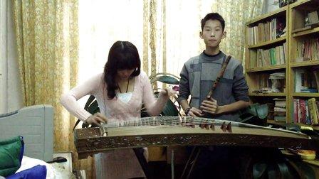 古筝与竹笛 high歌 乐沙网春晚作品