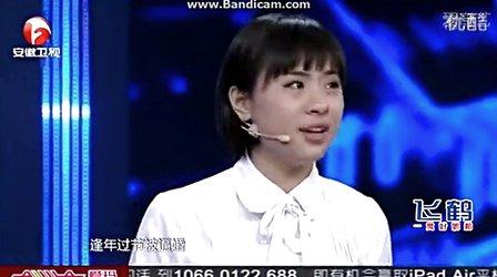 我是演说家刘媛媛图片