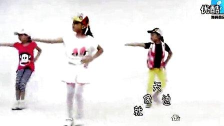 儿童舞蹈高清.mp4 – 搜库