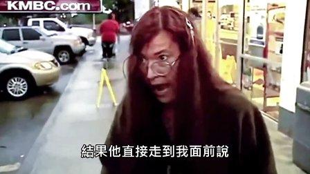神老太采访被恶搞成洗脑神曲
