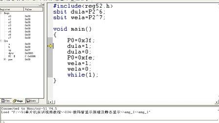 云龙电子51单片机视频教程004-数码管显示原理及静态显示