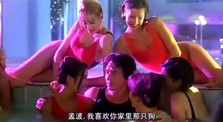 成龙全部粤语电影城市猎人