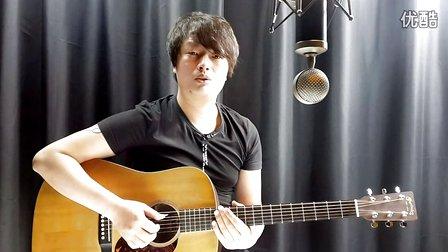 果木浪子 吉他入门标准教程 第44课 心愿弹唱教学