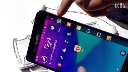 [国语解说]曲面屏手机Galaxy Note edge上手体验